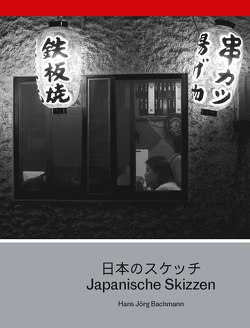 Japanische Skizzen von Bachmann,  Hans Jörg, Strauss,  Dorothea