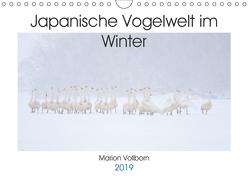 Japanische Vogelwelt im Winter (Wandkalender 2019 DIN A4 quer) von Vollborn,  Marion