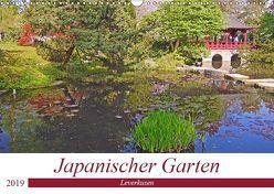Japanischer Garten Leverkusen (Wandkalender 2019 DIN A3 quer) von Schimon,  Claudia