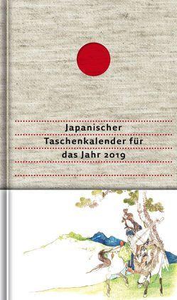 Japanischer Taschenkalender für das Jahr 2019 von Klemm,  Imma, May,  Ekkehard