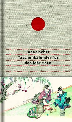 Japanischer Taschenkalender für das Jahr 2020 von Klemm,  Imma, May,  Ekkehard