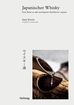 Japanischer Whisky von Broom,  Dave