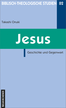 Jesus von Onuki,  Takashi
