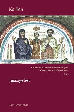Jesusgebet von Ziegler,  Gabriele