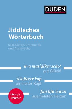Jiddisches Wörterbuch von Lötzsch,  Ronald, Neuberg,  Simon