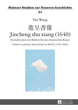 進呈書像 – Jincheng shu xiang (1640) von Wang,  Yan