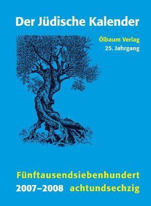Jüdischer Kalender / 2007-2008 (5768) / 25. Jahrgang. Fünftausendsiebenhundertachtundsechzig von Broder,  Henryk M, Recher,  Hilde