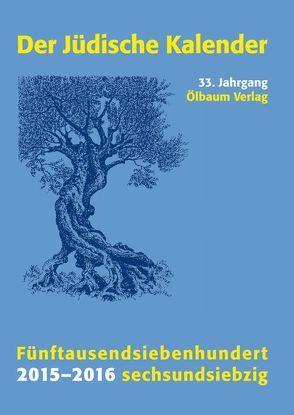 Jüdischer Kalender von Broder,  Henryk, Recher,  Hilde