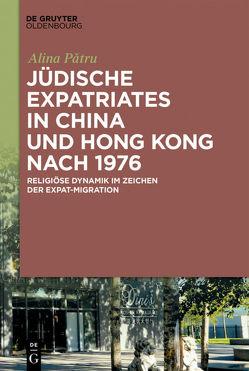 Jüdische Expatriates in China und Hong Kong nach 1976 von P?tru,  Alina