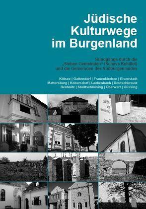 Jüdische Kulturwege im Burgenland