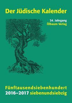 Jüdischer Kalender / Jüdischer Kalender 2016 – 2017 von Broder,  Henryk, Recher,  Hilde