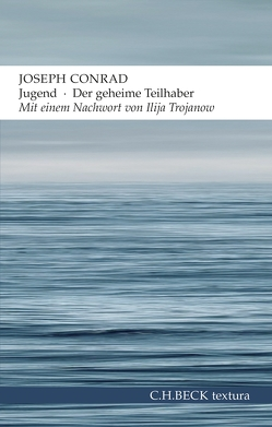Jugend – Der geheime Teilhaber von Conrad,  Joseph, Fenzl,  Richard, Schweinitz,  Maria von, Stammerjohann,  Jochim, Trojanow,  Ilija