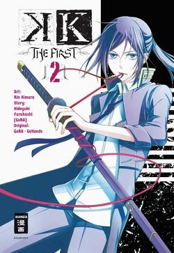K – The First 02 von Furuhashi,  Hideyuki, GoHands, GoRA, Kimura,  Rin, Suzuki,  Cordelia
