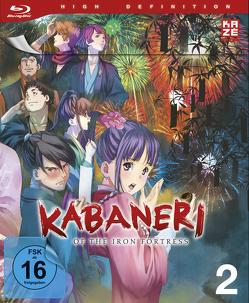 Kabaneri of the Iron Fortress – Blu-ray 2 von Araki,  Tetsuro