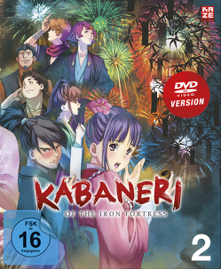 Kabaneri of the Iron Fortress – DVD 2 von Araki,  Tetsuro