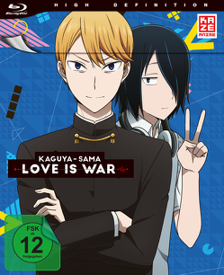 Kaguya-sama: Love Is War – Blu-ray 2 von Hatakeyama,  Mamoru