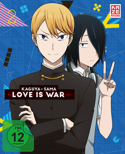 Kaguya-sama: Love Is War – DVD 2 von Hatakeyama,  Mamoru