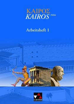 Kairós – neu / Kairós Arbeitsheft 1 – neu von Heber,  Markus, Lobe,  Peter, Singer,  Petra, Weileder,  Andreas