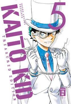 Kaito Kid Treasured Edition 05 von Aoyama,  Gosho, Caspary,  Constantin