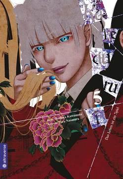 Kakegurui – Das Leben ist ein Spiel 05 von Kawamoto,  Homura, Naomura,  Toru
