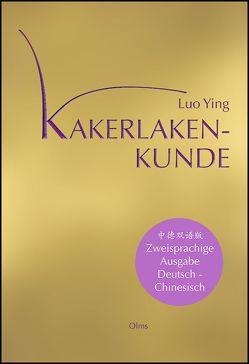 Kakerlaken-Kunde von Kahn-Ackermann,  Michael, Ying,  Luo