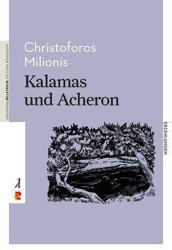 Kalamas und Acheron von Eideneier,  Hans, Kotzia,  Elisavet, Milionis,  Christoforos, Votsos,  Theo