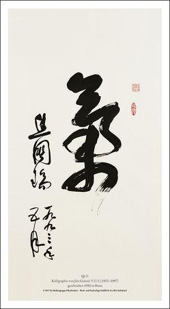 Kalligraphie – Qi Poster von Dr. Hildenbrand,  Gisela