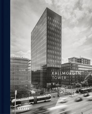 Kallmorgen Tower von Glatz,  Ruediger, Spindler,  Christian, Weckesser,  Markus