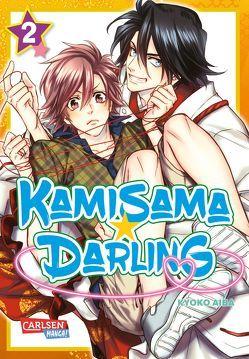 Kamisama Darling 2 von Aiba,  Kyoko