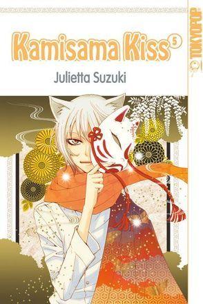 Kamisama Kiss 05 von Suzuki,  Julietta