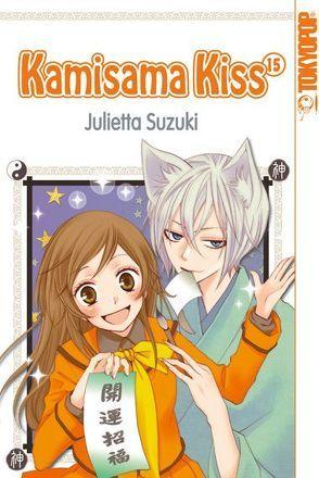 Kamisama Kiss 15 von Suzuki,  Julietta