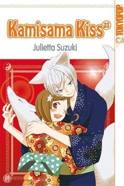 Kamisama Kiss 23 von Suzuki,  Julietta