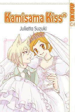 Kamisama Kiss 25 von Suzuki,  Julietta