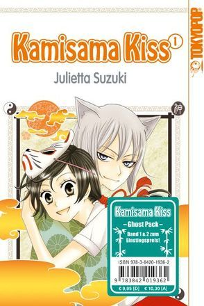 Kamisama Kiss Ghost Pack von Suzuki,  Julietta
