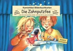 Kamishibai-Bilderbuchkarten 'Die Zahnputzfee' von Spathelf,  Bärbel, Szesny,  Susanne