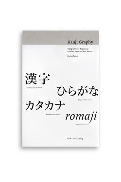 Kanji Graphy von Takagi,  Mariko