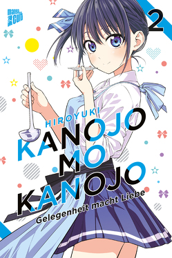 Kanojo mo Kanojo – Gelegenheit macht Liebe 2 von Hiroyuki