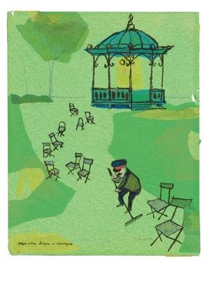 Mon vieux kiosque (Postkarte, 20 Ex) von Ungerer,  Tomi
