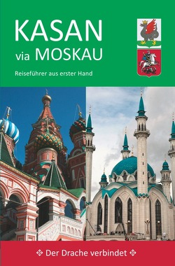 Kasan via Moskau von Wiegand,  Ute