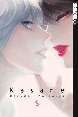 Kasane 05 von Matsuura,  Daruma
