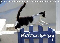Katzensprung (Tischkalender 2019 DIN A5 quer) von Loos - www.shabbyflair.de,  Alexandra