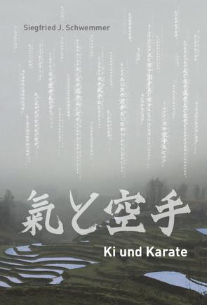 Ki und Karate von Schwemmer,  Siegfried