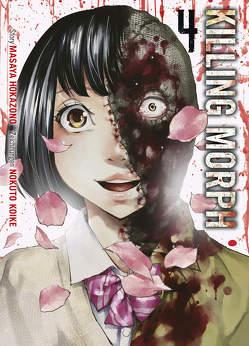 Killing Morph von Hokazono,  Masaya, Koike,  Nokuto