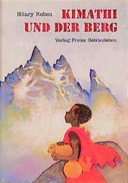 Kimathi und der Berg von Brumm,  Barbara, Gabán,  Jesús, Ruben,  Hilary