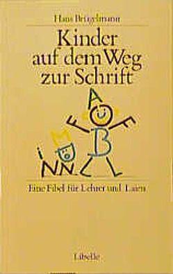 Kinder auf dem Weg zur Schrift von Brügelmann,  Hans