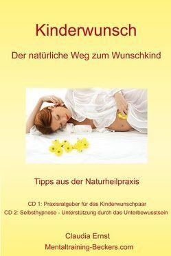 Kinderwunsch (MP3-Download) von Ernst,  Claudia