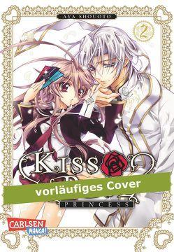 Kiss of Rose Princess 2 von Shouoto,  Aya, Yamada,  Hiro