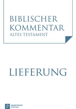 Klagelieder (Threni) (Neubearbeitung) von Koenen,  Klaus