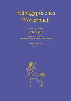 Kleine Schriften von Das,  Rahul P, Neisser,  Walter