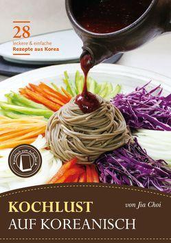 Kochlust auf Koreanisch – 28 leckere & einfache Rezepte aus Korea von Choi,  Jia, Hetzer,  Helmut
